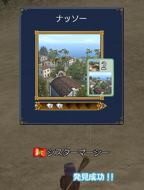 blog1499.jpg