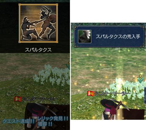 blog1598.jpg