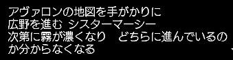 blog1608.jpg