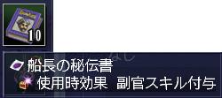 blog1620.jpg