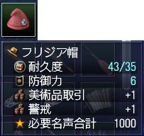 blog1748.jpg