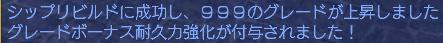 blog1786.jpg