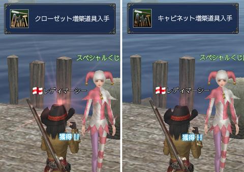 blog2201.jpg