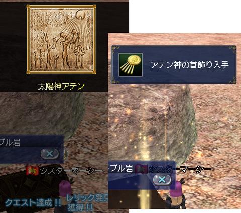 blog2269.jpg