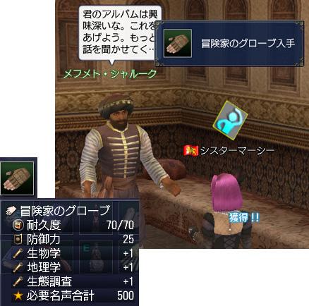 blog2270.jpg