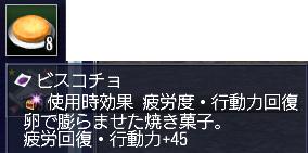 blog2294.jpg