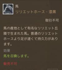blog2584.jpg