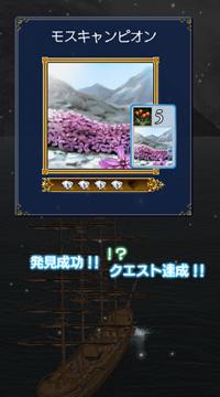 blog2740.jpg