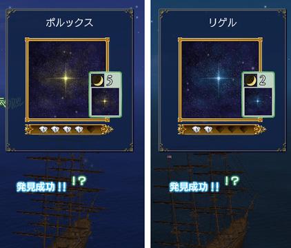 blog2759.jpg