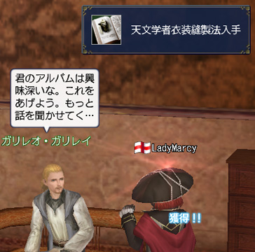 blog2778.jpg