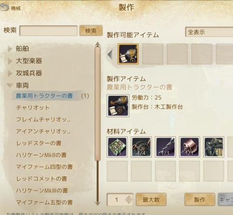 blog2839.jpg
