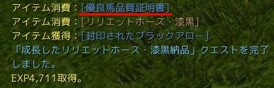 blog2883.jpg