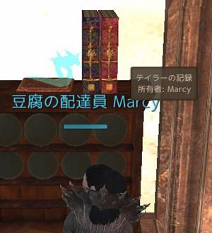 blog2998.jpg
