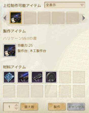 blog3000.jpg