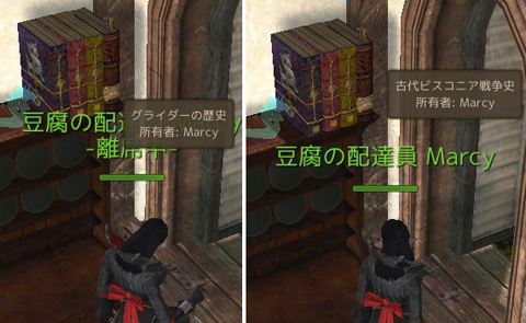 blog3012.jpg