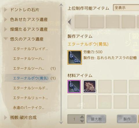 blog3020.jpg