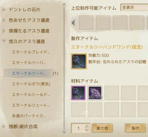 blog3021.jpg