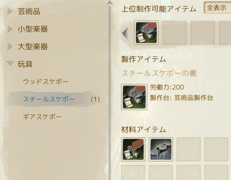 blog3027.jpg