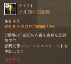 blog3034.jpg