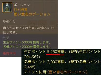 blog3038.jpg