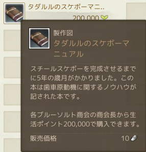 blog3039.jpg