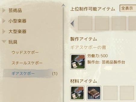 blog3040.jpg