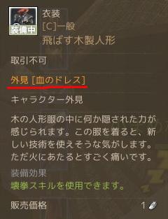 blog3044.jpg