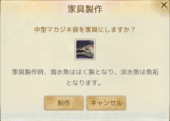 blog3051.jpg