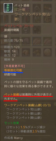 blog3063.jpg