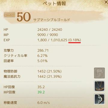 blog3064.jpg