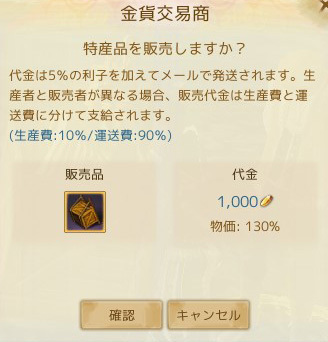 blog3185.jpg