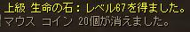 blog0409.jpg
