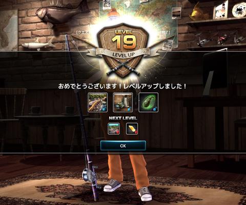 blog1871.jpg