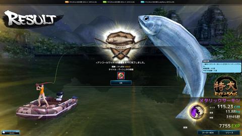 blog2046.jpg