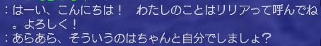 blog2388.jpg