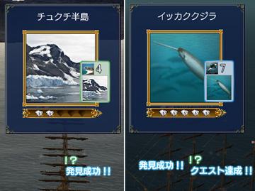 blog2446.jpg