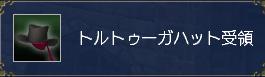 blog2482.jpg