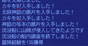blog2501.jpg