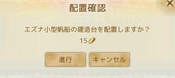 blog2969.jpg