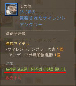 blog3177.jpg