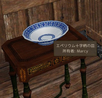 blog3199.jpg